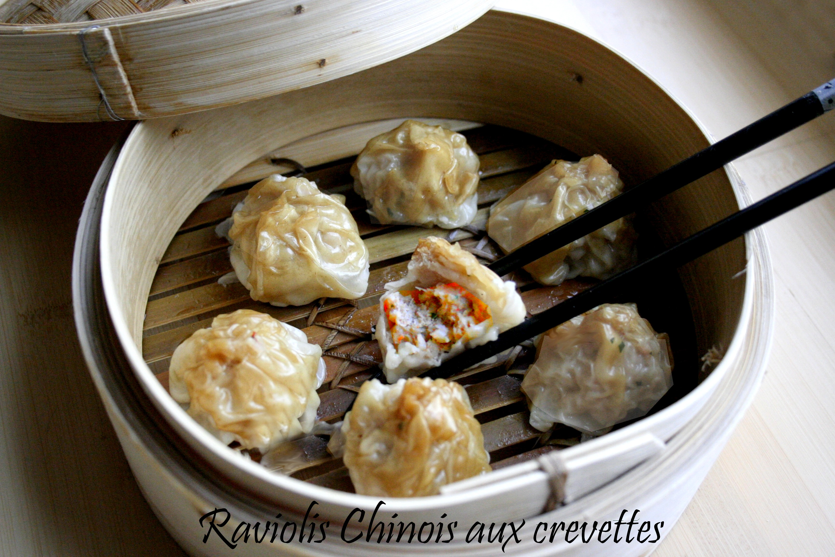 raviolis-chinois-crevettes
